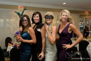 Harford County professional photographer Jen Snyder blogs about SARC's Balloon glow fundraiser gala, to help transform domestic violence victims into thriving survivors. https://jensnyderphoto.com